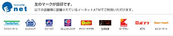 e-net