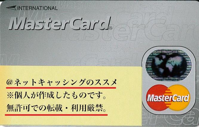 acom-card