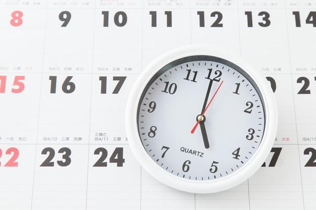 カレンダーと時間