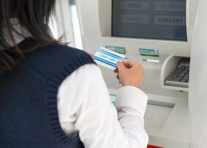 銀行ATM