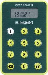 三井住友銀行のワンタイムパスワードカード